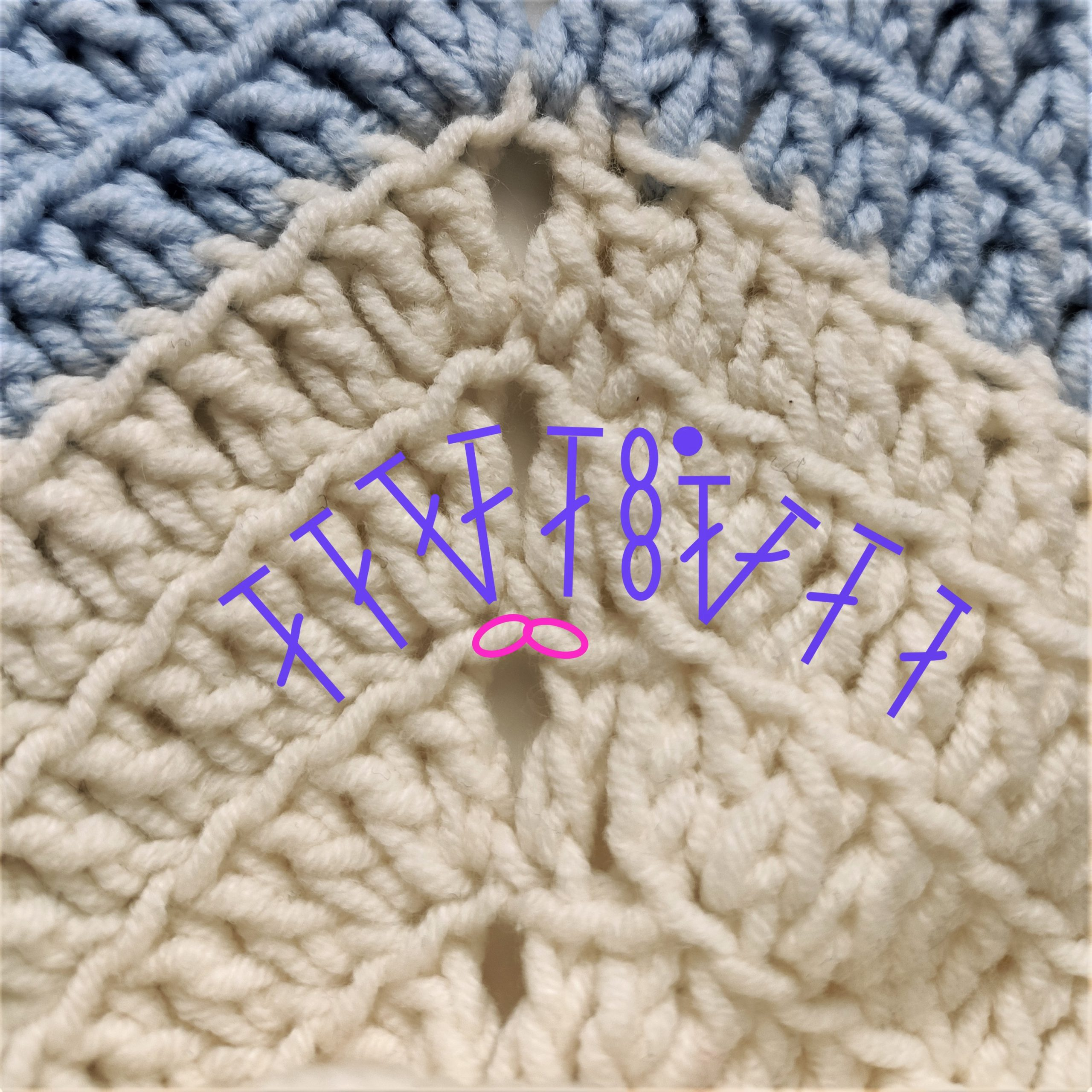 Puppy Baby Lovey Free Crochet Pattern Revised and Updated
